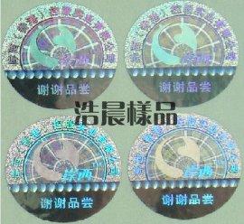 供应400防伪标签 贴纸 不干胶标签印刷 激光镭射标签 防伪商标