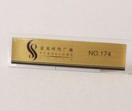 广州制服上的佩戴胸针/金属胸牌/工牌/胸号牌/广州胸章生产厂家定做