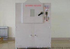 微波真空低温干燥设备(广州微波干燥设备)