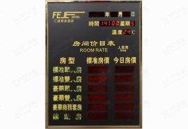 讯鹏供应LED电子看板数码管显示屏室内价格牌房价牌遥控器控制