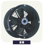 YWF-2D300 4E300节能静音型外转子高筒矮筒轴流管道通风机
