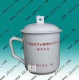 供应陶瓷茶杯 纪念礼品茶杯
