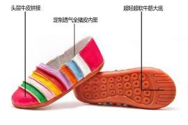 2014春季新款单鞋男女童鞋新品真牛皮亲子鞋儿童皮鞋