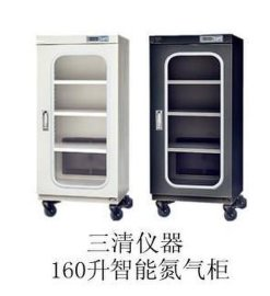 160升氮气柜 -智能氮气柜-防氧化节约型氮气柜-全自动氮气柜