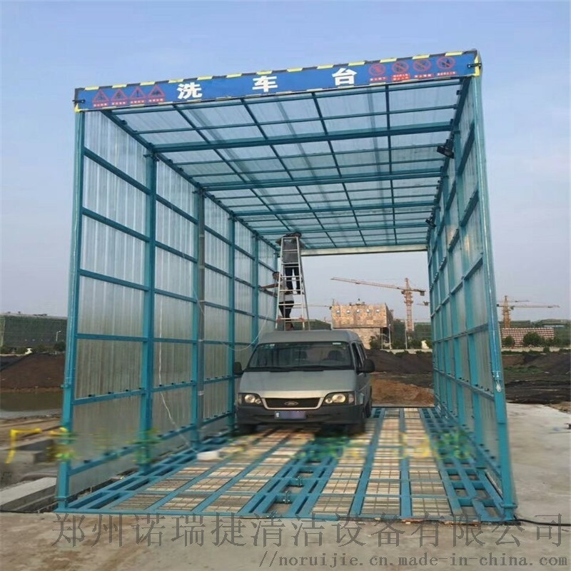 【大型龙门式自动洗车设备】设计制作与安装厂家