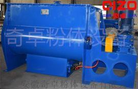 创新红球藻混合机白砂糖成套 混合输送设备 专业设计