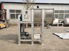 U型干粉搅拌机、自带喷雾装置、不锈钢干粉搅拌机厂家