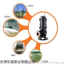 雨水无堵塞排污泵 潜水排污泵