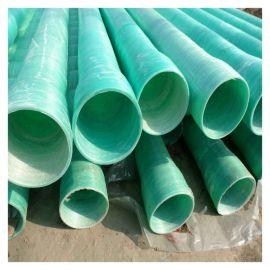 复合管管道玻璃钢夹砂管道定制