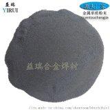 Ni25A镍基合金粉末高纯镍合金粉末镍基合金粉末