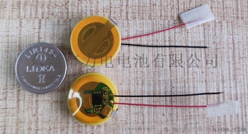 厂家供应蓝牙耳机LIR1454带保护板电池
