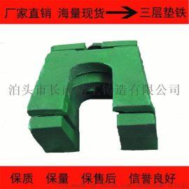 机床调整 防震垫铁铸铁大理石量具工作台厂家直销支持定制
