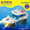 亮亮聲控小顆粒積木發光玩具警車拼裝益智玩具
