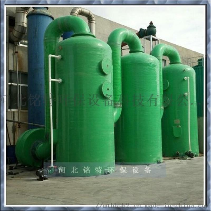 DGS-B型PP玻璃钢酸雾净化塔