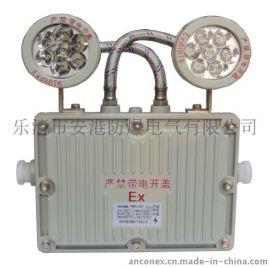 車間用LED防爆應急燈、防腐防爆應急燈