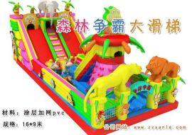 最受欢迎的儿童充气大滑梯款式  广西新款充气大滑梯价格