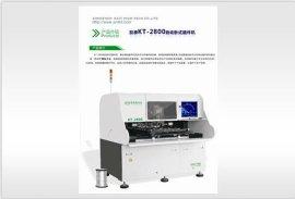 深圳厂家供应全自动插件机  电子电容插件机