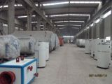 0.35MW(半吨)常压燃气热水锅炉参数及价格