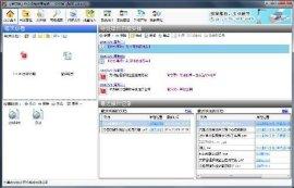 办公文档管理软件 电子文档管理软件 文件管理软件
