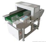 【专业生产】小型输送式检针机 食品检针机 服装检针机