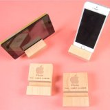 实木手机底座,木质手机底座,创意新款手机底座