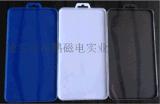 手機保護膜透明水晶盒 鋼化玻璃透明盒 鋼化玻璃透明包裝盒 ps盒(YP-42)