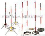 石家莊金淼電力生產插地式支架、玻璃鋼傘式支架