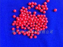 供应红色空心球 6mmPP空心浮球 塑料空心球批发