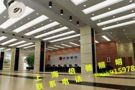 高端辦公照明,LED射燈廠家哪家好,辦公室內照明工程