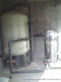 商用净水设备I四川净水器I纯净水处理设备