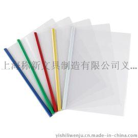 易事利Q855彩色透明拉杆文件夹 10mm PPA4简历报告夹 12丝 批发