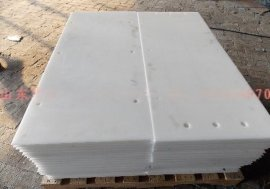 常年供应高分子hdpe板超高分子量聚乙烯板UHMWPE板加工厂