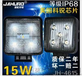 JH-4615 欢旅越野车顶灯