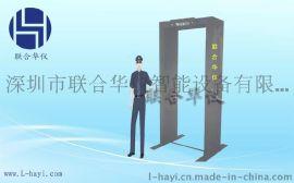 检查院 ** **局 金属探测安检门 通过式金属探测门