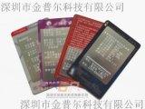 日本理光可视卡,可视会员卡