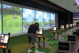 模擬高爾夫和模擬器廠家火熱招商中