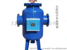 标准式综合水处理器- 全程综合水处理器生产厂家