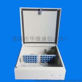 厂家直销铁质光缆分纤箱 48芯室**墙式光纤分线箱 FTTH光纤楼道配线箱 广电专用款