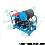 350KG高压水射流喷砂除锈高压清洗机 宏兴高压清洗机