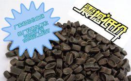纸厂料,广东中粤PEPPEVA复合料废旧塑料再生颗粒