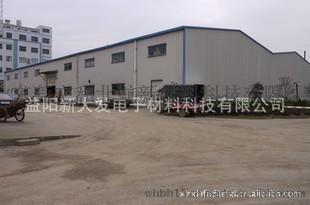 批发供应环保洗板水,清洗剂,洗面水 SMT-116B-生产厂