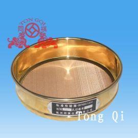 100目铜标准筛 (杭州同祺)