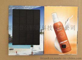 雅漾护肤品促销礼品 太阳能移动电源1000MAH 超薄太阳能手机充电宝