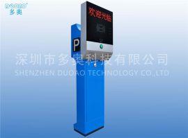 酒店停车场 蓝牙自动停车场 深圳远距离停车场系统生产厂家