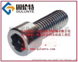 六角螺栓|304不锈钢内六角螺栓|不锈钢螺丝批发|高强螺栓规格