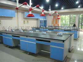 江苏盐城实验台、通风柜、实验室设备配件、实验室家具规划设计厂家