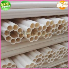 HDPE九孔梅花管,九孔梅花穿线管,质量有保障
