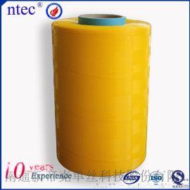 大纸管包装丙纶0.22mm单丝
