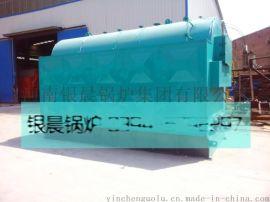 银晨锅炉 生物质蒸汽锅炉 DZH1-1.0-T型活动炉排生物质蒸汽锅炉 环保节能锅炉