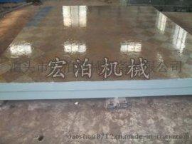 3米x1.5米划线平板哈尔滨厂家采购价格
